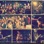 フレッシュギタリストだヨ全員集合!2015