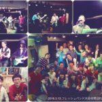 5/28に津田ベース教室・山口ドラム教室と合同の第2回フレッシュバンド大会があります